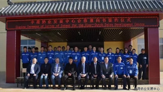 Group Picture with Yunnan Niuniu
